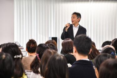 町田明生晴の公式ブログをスタートしました!